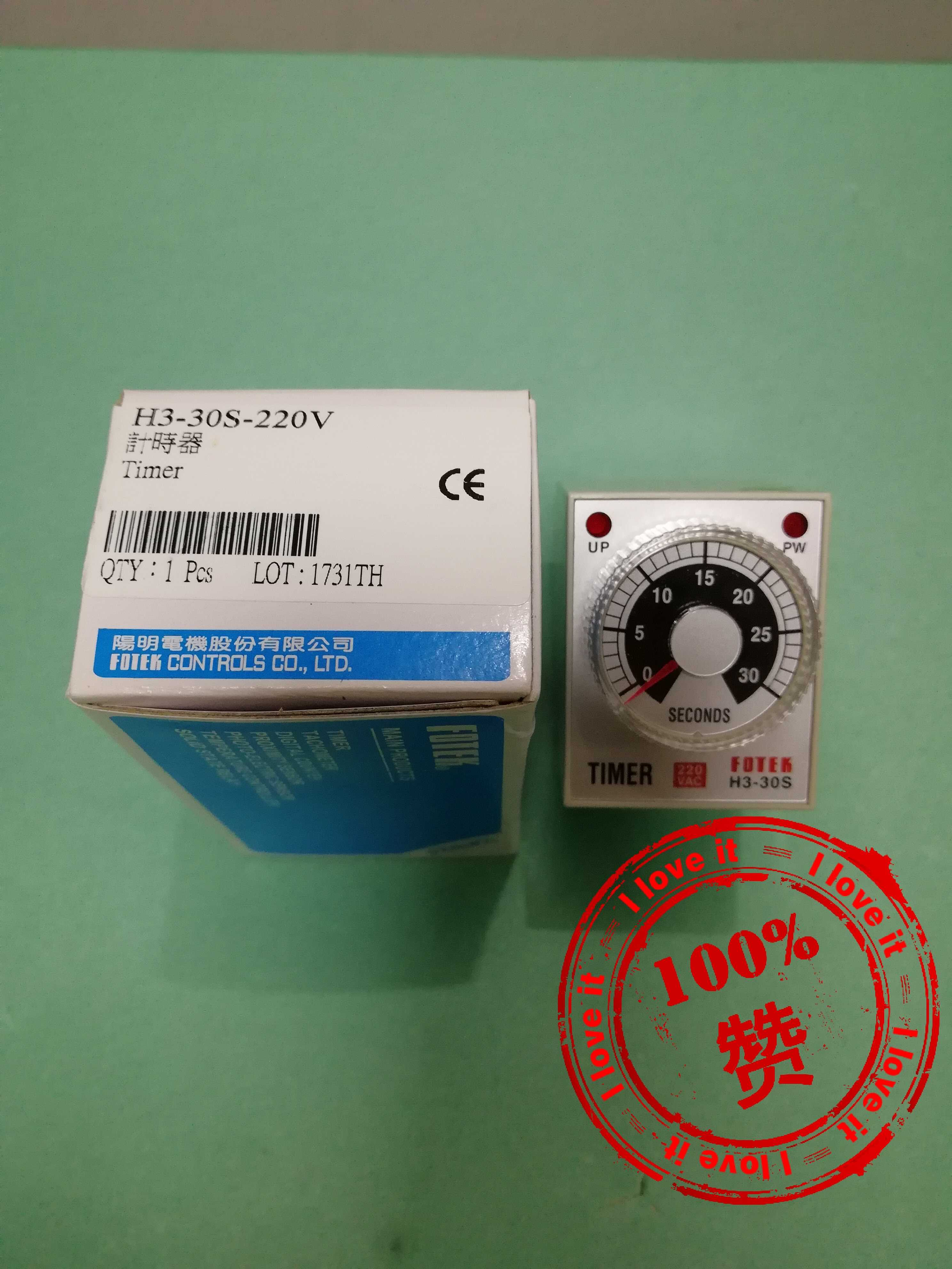 New Original Imported Timer H3-30S-220V Time Relay 30 Seconds