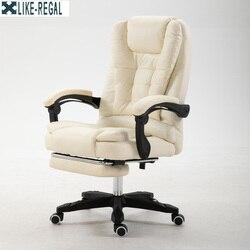 Высокое Качество Офисное Кресло Для Руководителя Эргономичный Компьютерный Игровой Стул Интернет Сиденье Для Кафе Бытовой Кресло