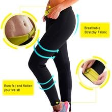 Pantalones adelgazantes calientes de neopreno que absorben el sudor seemless Body sculpting yoga fitness Pantalones