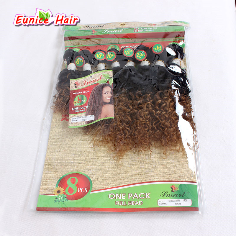 (8pieces/lot) brazilian virgin curly hair braiding loose wave hairstyle bundles bulk human kinky curly hair for brazilian women