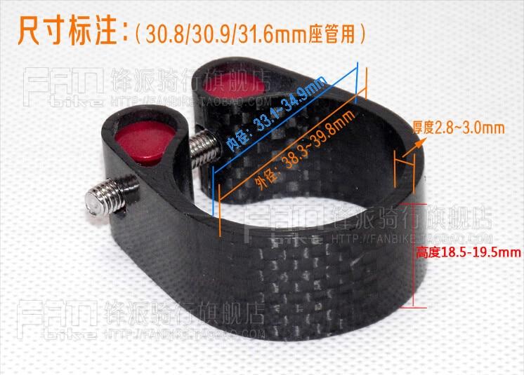 TOSEEK Carbon Bike Seatpost Clamp Bicycle Lock Seat Tube Clamp 27.2//30.8//31.6mm