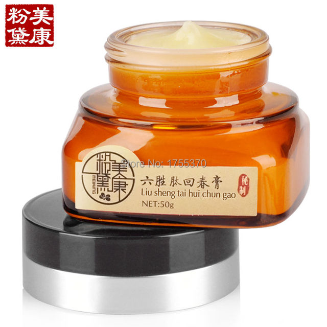 Argireline Anti Wrinkle Facial Cream Face Lift Firming Aging Face Care Remove Fine Lines Skin Care Whitening Moisturizing 50g