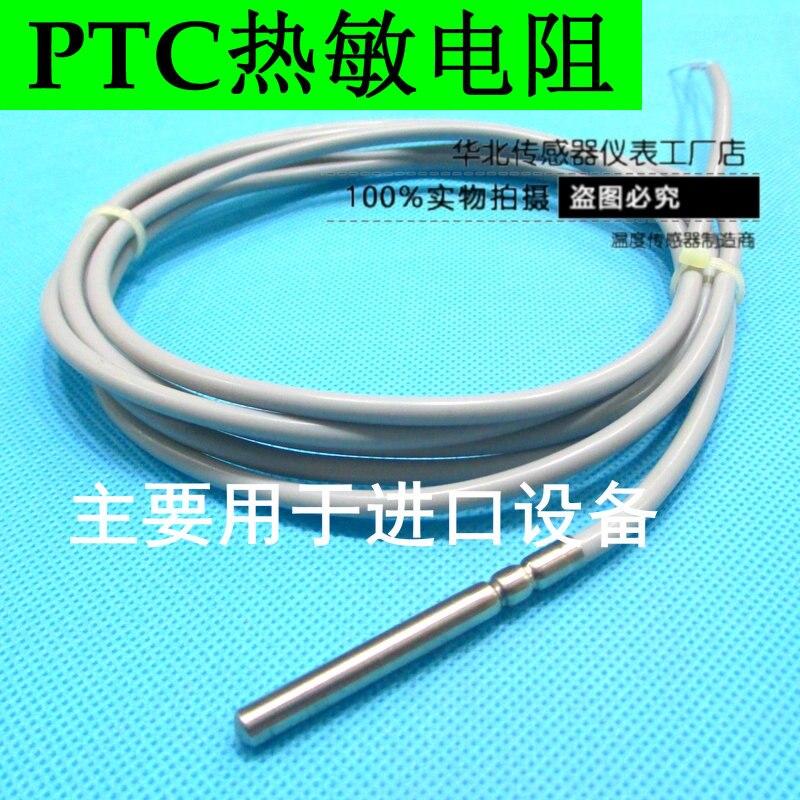 Sensor de Controle de Temperatura do Termistor do Ptc Sistema de Dois 10 20 50 Fios 1 k 2 3 5