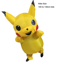kids inflatable pikachu costume for boy pokemon cosplay halloween costume for kids pikachu inflatable costume for