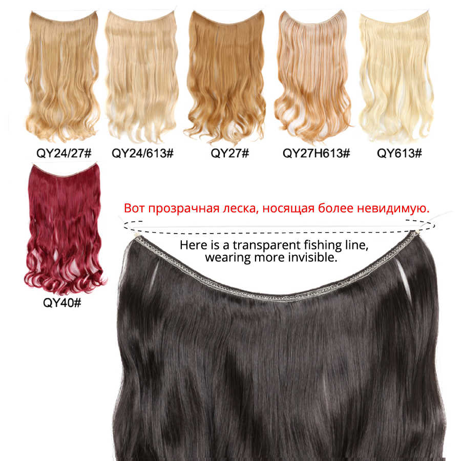 Leeons розовый синий природный синтетических волос на теле волну 24 ''невидимые провода теплостойкие парики Рыба Линия Флип в волосах расширения
