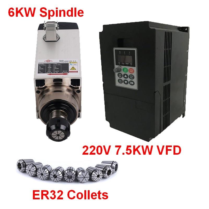6KW 8HP 220 V Carré Moteur de Broche Refroidi Par Air 4 pièces Roulements + 7.5kw VFD inverseur + ER32 Pince kit pour CNC machine de Gravure de Routeur