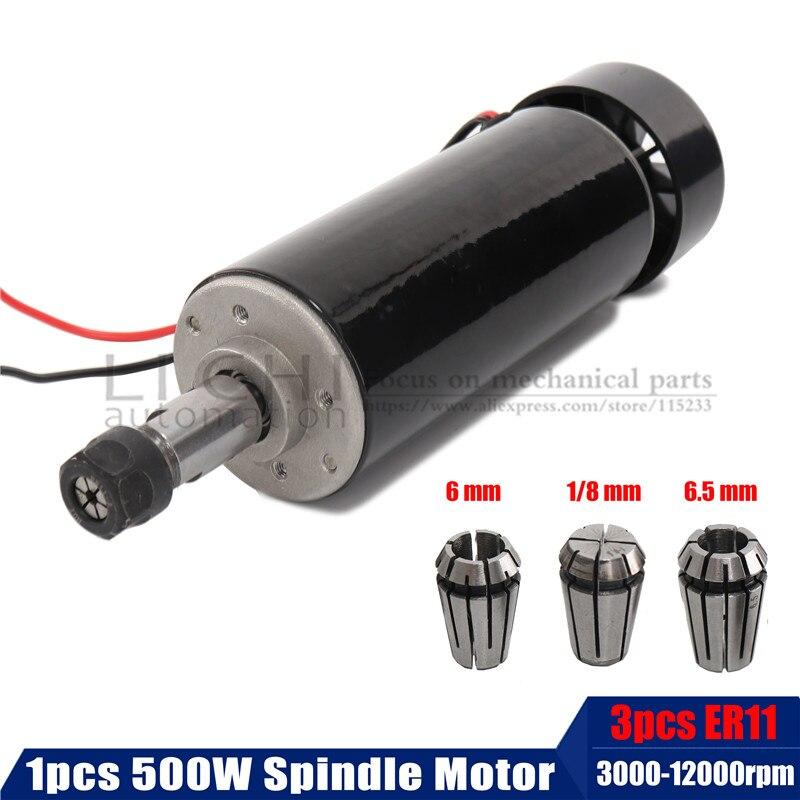 0,5 кВт шпиндель с воздушным охлаждением ER11 патрон с ЧПУ, 500 Вт мотор шпинделя+ 52 мм зажимы+ регулятор скорости питания для DIY CNC - Цвет: 500w-1sets  er11