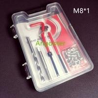 M8 * 1 Pro Phối Mũi Khoan Dụng Cụ Hệ Mét Đường Chỉ Sửa Chữa Lắp Bộ Helicoil Dụng Cụ Sửa Xe Thô Xà Beng