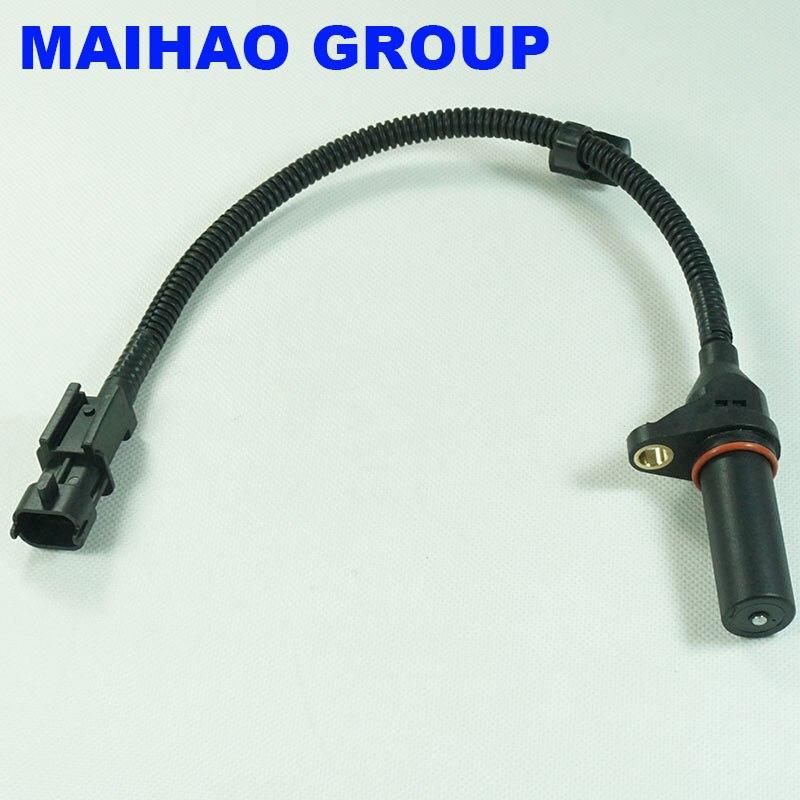 Crankshaft Position Sensor CPS OEM 39180 2B000 391802B000