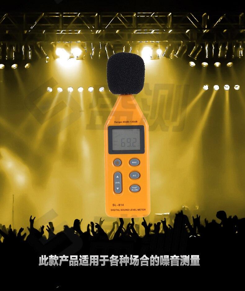 LCD Audio Digital Sound Noise Level Meter Decibel Pressure Measure Monitor 40-130DB Logger Tester  цены