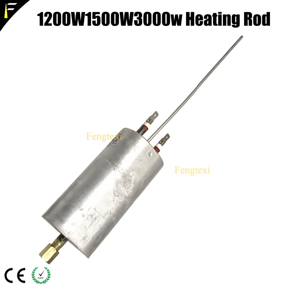 1200W1500W3000w Heating Rod2