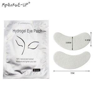 Image 3 - 500pairs großhandel hydrogel eye patch für wimpern verlängerung fusselfrei eye pads Eye patches fabrik liefern unter eye pads