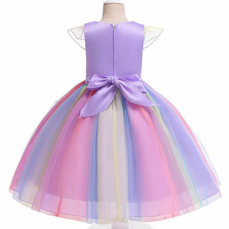 2019 hot new girl princess dress / unicorn cosplay rainbow dress / children's costumes Christmas kids dress