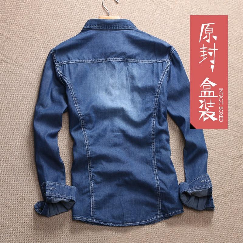 Spring and Autumn Denim Shirt Male Teenager Slim Long Sleeve Shirt Male Student Shirt Men