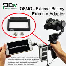 PGY DJI OSMO Exterior phantom three four Battery Extender Adapter connector battery X5 X3 Handheld gimbal drone elements equipment