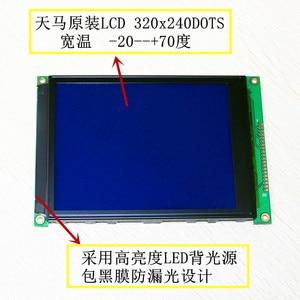 Image 3 - شحن مجاني 1 قطعة lcd 5.7 320240A وحدة LCD 320*240 5.7 بوصة LCD استبدال LM2088SFW RA8835APSN متوافق SED1335