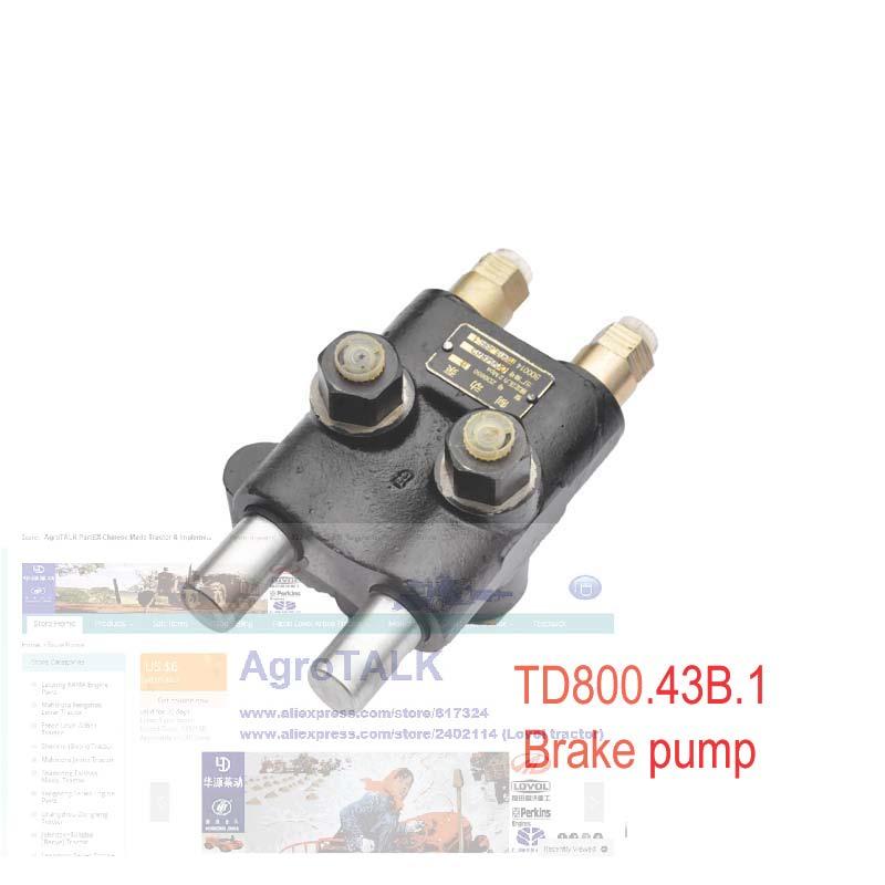 Brake Pump For Foton Lovol TD804-824 Tractor, Part Number: TD800.43B.1
