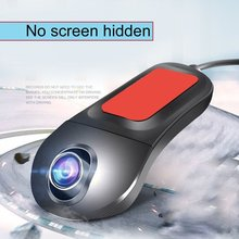 2017 Wifi High Definition Night Vision Concealed Vehicle Dual Lens Driving Recorder Without Display wireless hidden