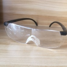 Parent Wearing Magnifying Presbyopic Glasses Magnifiers Eyewear 160% Magnification Magnifier Portable Gift Magnifiers