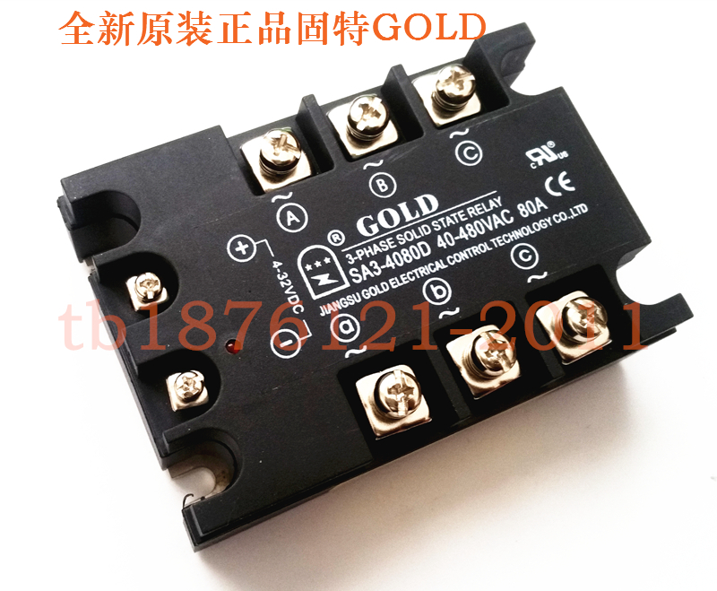 GOLD Solid Solid Three-phase Solid State Relay SA34080D DC Controlled AC 80A SA3-4080D new and original sa34080d sa3 4080d gold solid state relay ssr 480vac 80a