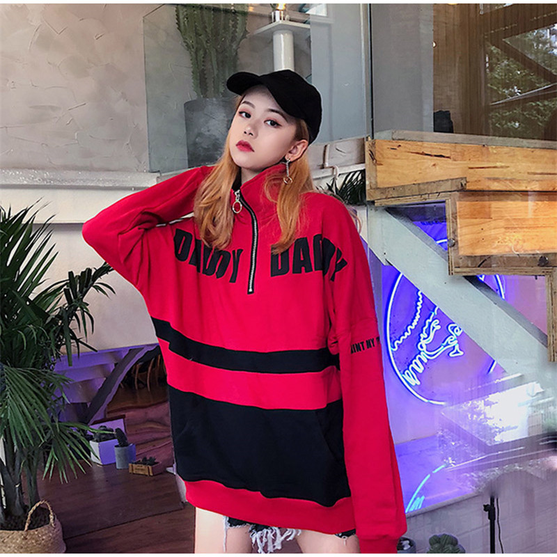 Felpe Harajuku Striped Long Sleeve Women's Sweatshirt Pull Zippers Loose Streetwear Letter Woman's Sweatshirts Female Sudaderas