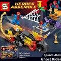 SY841 Человек-Паук Ghost Rider Team-UP Мотоцикл Hobgoblin Super Heroes МСТИТЕЛИ Собрать Строительных Блоков Детей Игрушки Лепин Kazi Быть