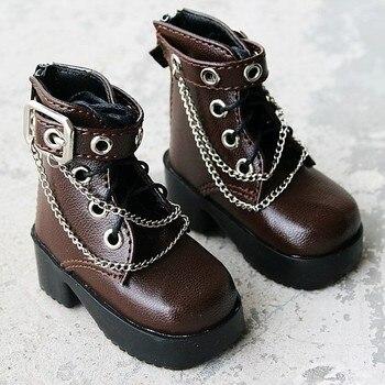 [Wamami] 46 # Коричневый 1/3 SD СНМП BJD Dollfie Синтетическая Кожа Обувь/Сапоги
