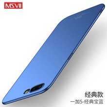 Luxury Original MSVII OnePlus 5 Super Slim Smooth & Matte Hard Back Cover Mobile Phone Cases For One plus 5 Accessory JS0432