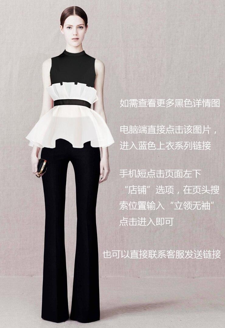 Crayon noir Haute Dames Skirt Twinset Top Skir blue Ruches Taille Femmes Organza White Patchwork Black Ciel De Manches Sans Bleu Costumes Travail Nouvelles Jupe Mode OaZq7wZS