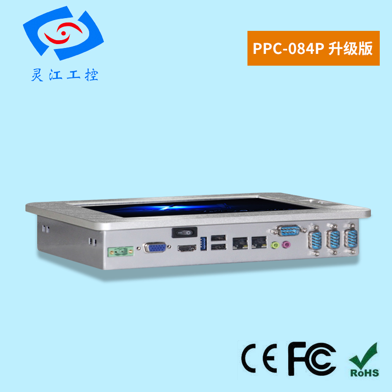 8.4 Inch With Intel Celeron J1900 Processor Fanless All In One Pc 4Gb Ram Hot Industrial PC Touch Panel PC