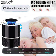 ZINUO Electric Mosquito Killer Lamp 5V 5W USB LED Bug Zapper Anti Mosquito Killer Lamp Insect Trap Lamp Killer Home Room Pest цена в Москве и Питере