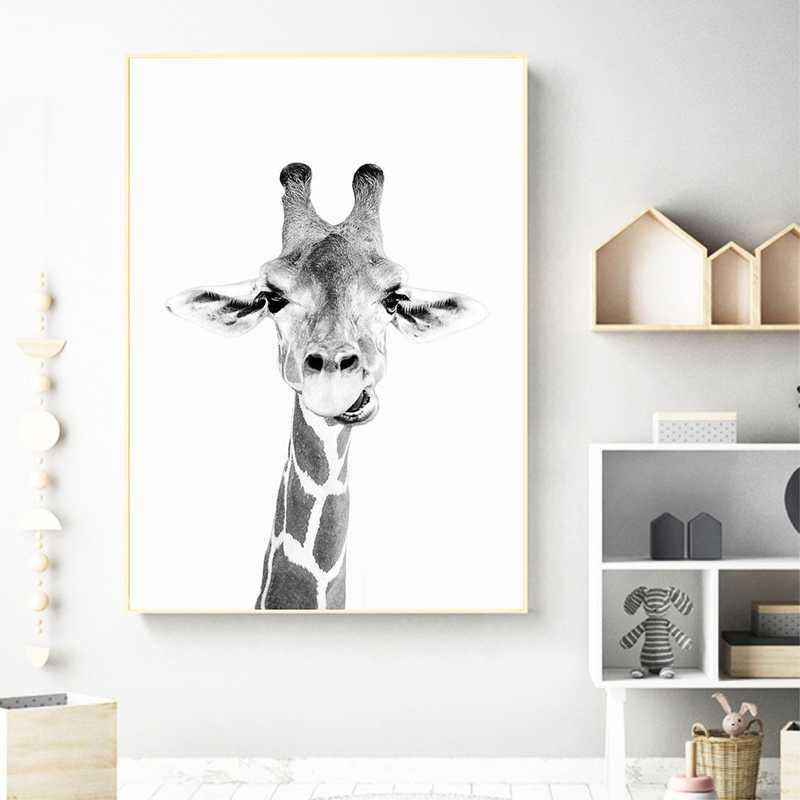 Giraffe Safari Wall Art Canvas Poster Print Zoo Decor Fun Animal Black And White Photography Painting Picture Nursery Decoration