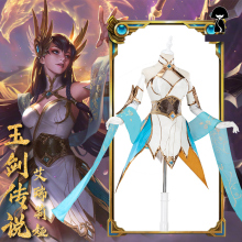 LOL League of Legends Irelia Cosplay Costume The Blade Dancer Outfit Gorgeous Dress Free Shipping цена 2017