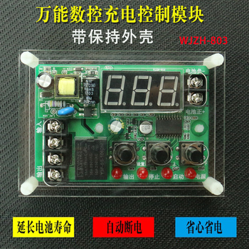 Overvoltage control module for WJZH-803 storage battery Automatic rechargeable lithium battery battery protector plate towe ap c40 3p three phase overvoltage protector applicable in tn c it elevator control cabinet overvoltage protector