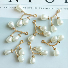 10 pcs/lot Alloy Creative Gold Pearls Pendant Buttons Ornaments Jewelry Earrings Choker Hair DIY Jewelry Accessories Handmade цена