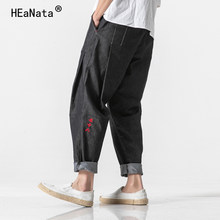 Men's Harem Jeans Cargo Pants Male Cotton Chinese Style Embroidery Letter Pant Denim Loose Streetwear Trousers(China)