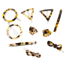 Korean Style Amber Leopard Heart Shape Acrylic Hair Clips Geometric Round Triangle Hairpin Women Hair Acccessories Dropshipping delicate arrow shape triangle hairpin for women
