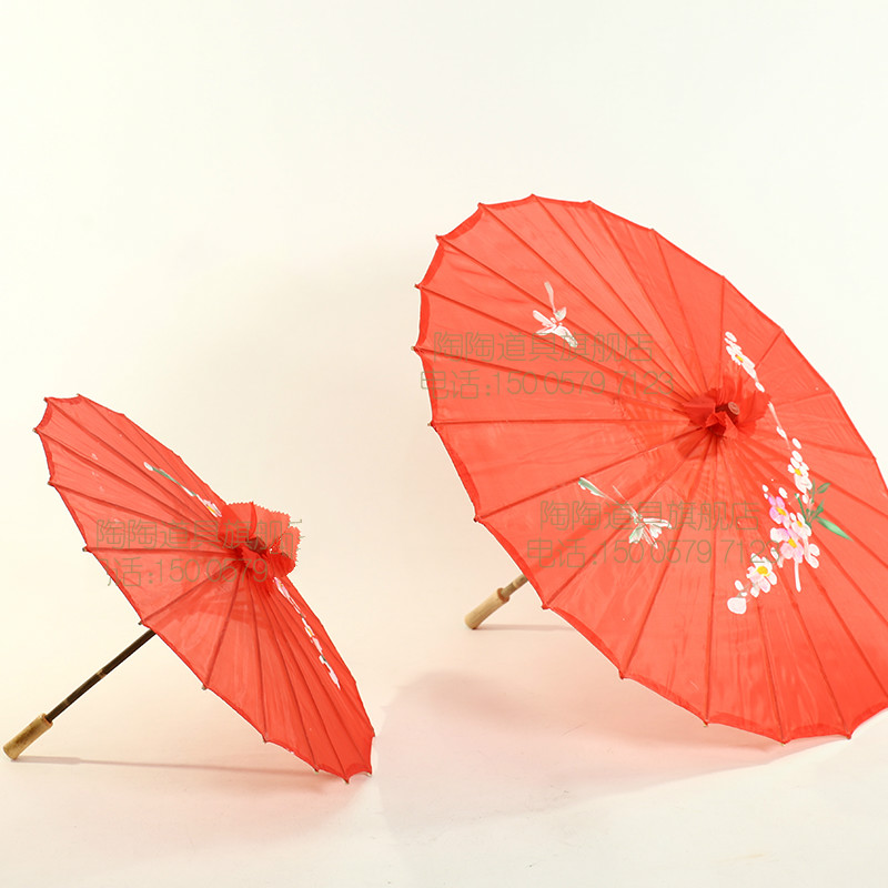 Chinese Red Umbrella Peach Blossom Sun Parasols Bamboo Paper Craft Traditional Dance Color Parasol Wedding Props 55cm In Party Diy Decorations From