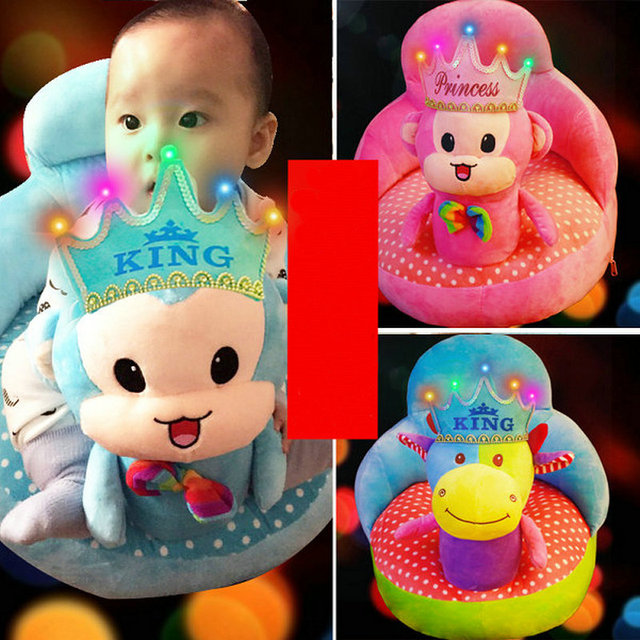 Cartoon LED Animalws Plush Toys Light Sitting Baby Seat Home Sofa Wrap Pure Learn Soft Crown