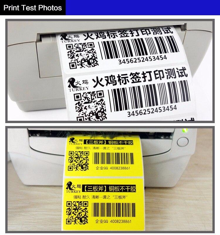 Fitas de impressora