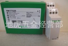 цена на RM17TG20 Schneider phase sequence protector phase sequence relay