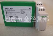 Rm17tg20 schneider реле контроля последовательности фаз