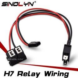 Sinolyn Car Styling 12V H7 High Beam Splitter For Separated High Beam Headlight Retrofit DIY