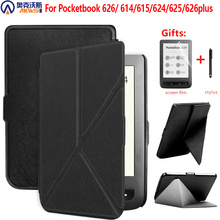 цена на PU leather case for pocketbook touch lux 3 Ruby Red protective case for pocketbook 614 plus 615/624/625/626 ereader
