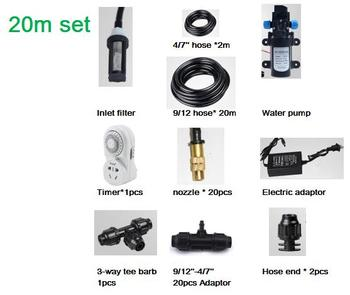 12V, 30W pump mist system 9/12'' hose 20m with brass adjustable mist nozzle cooling system