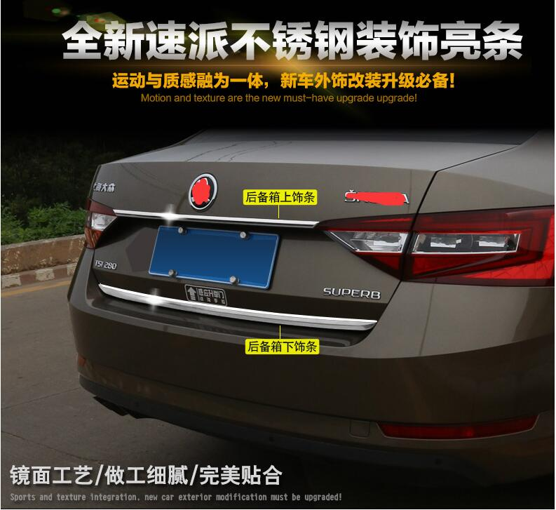 High quality stainless steel Rear Trunk Lid Cover Trim For 2016-2017 Skoda Superb high quality aluminum canvas black retractable cargo cover rear trunk security shade for bmw x5 e70 2008 2013