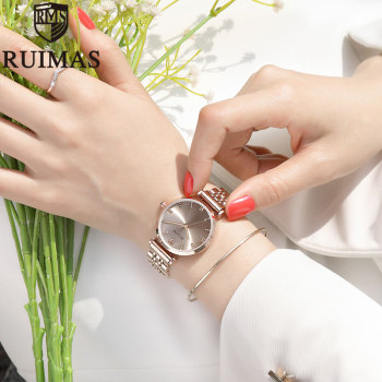 Ruimas Fashion Ladies Wrist Watch Relogio