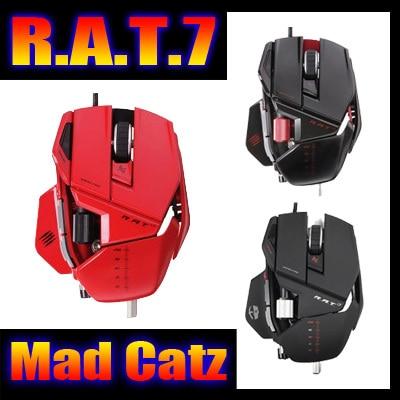 cyborg rat mmo 7 drivers