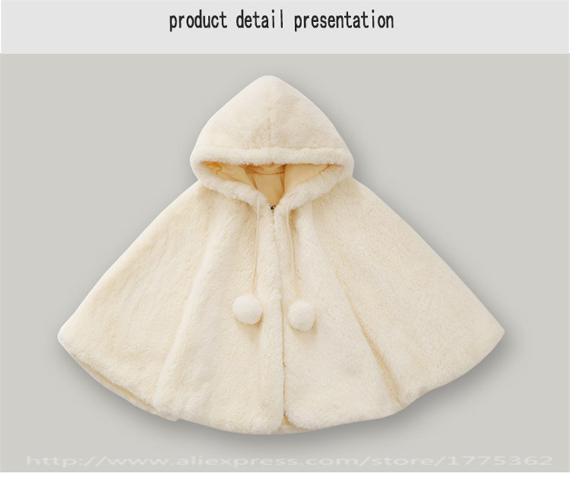 2016 New Fashion Chidren Fur Cloak Autumn And Winter Warm Cotton High Quality Thick Coral Velvet Cloak For Children Outerwear