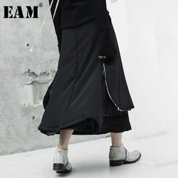 [EAM] جديد ربيع 2020 عالي الخصر أسود فضفاض الطبقات غرزة فضفاضة سميكة المحشوة بالقطن تنورة النساء الموضة المد JK134
